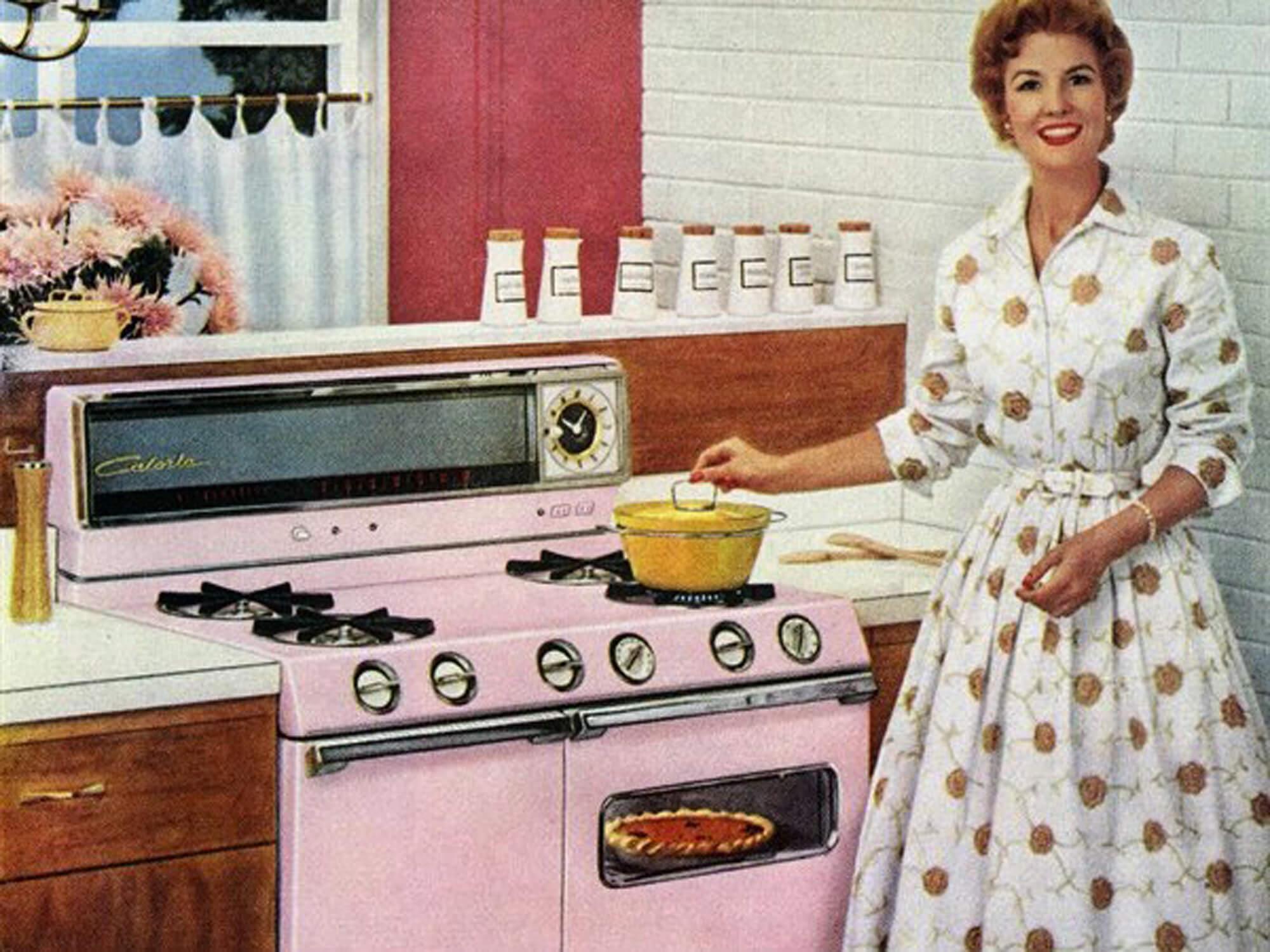 Cucina ultracorpi cucine d 39 italia - Cucina americana anni 50 ...